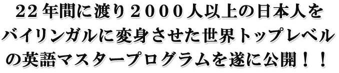 2010y03m23d_064329687.jpg